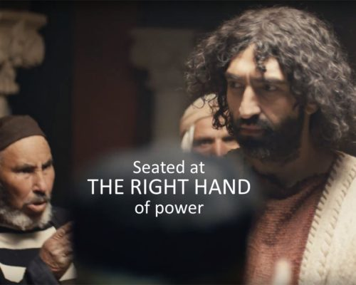 At the Right Hand of Power